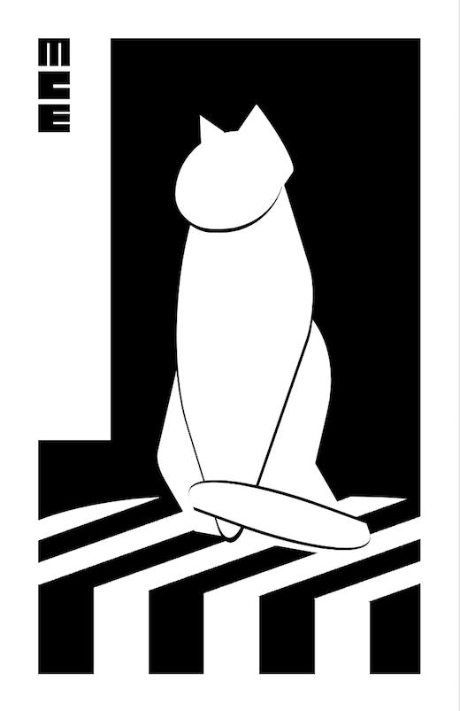 CSS MC Escher Cat